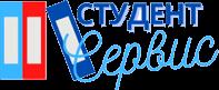 Студент-Сервис в Нижнем Новгороде