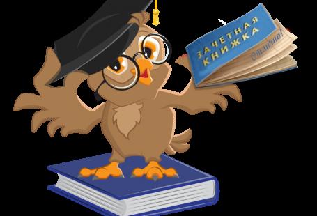Как выбрать тематику преддипломной практики?